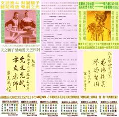 梅本静香 画像25