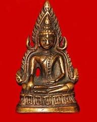 พระพุทธชินราช อินโดจีน 2485 แต่งเก่า