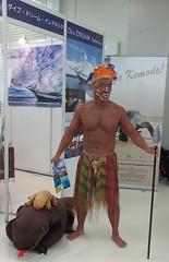 #1782 Komodo dragons and Indonesian native (Nemo's great uncle) Tags: mdf marinedivingfair scuba diving 文化会館 ikebukuro 東池袋三丁目 toshimaku 豊島区 tōkyō 東京 geotagged geo:lat=35728479 geo:lon=139720719
