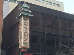 Ho Toy Restaurant (jericl cat) Tags: ho toy restaurant chinese food neon sign modern columbus ohio 2016 hotoy