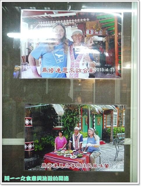 南投武界休閒民宿烤乳豬原住民image015