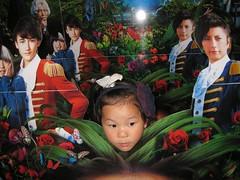 のまんを探せ! (hoshinosuna bega) Tags: japan canon for search april find masami gackt the noman 2014 映画 img0109 mosako のあん 悪夢ちゃん