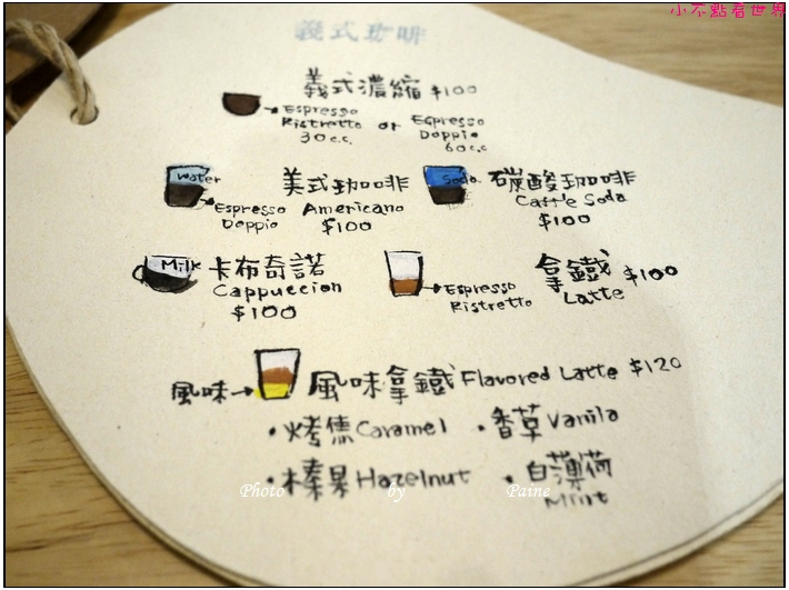 桃園青鳥咖啡館 (23).JPG