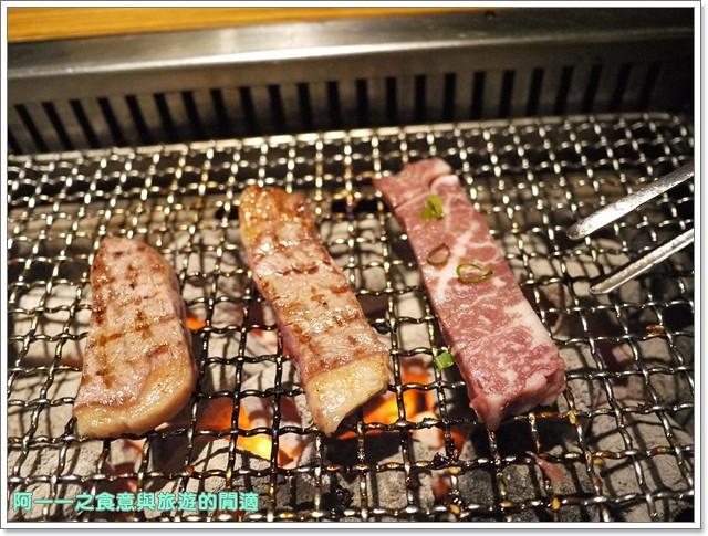 燒肉王品原燒和牛極黑牛沙朗image097