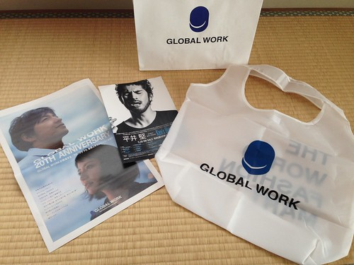 GLOBAL WORK 20TH ANNIVERSARY THE LAUNCH EVENT 2014