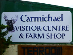 Carmichael Visitor Centre & Farm Shop / Tearoom (P1060580)