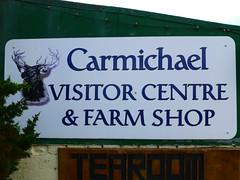 Carmichael Visitor Centre & Farm Shop / Tearoom (P1060580)
