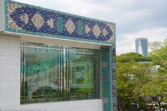 Islamic Arts Centre