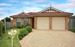 6 Spotted Gum Avenue, Rouse Hill NSW
