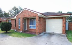 1/921 Fairview Drive, North Albury NSW