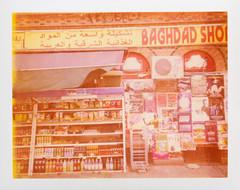 Bagdad shop Malm 2 (mmartinsson) Tags: film polaroid sweden scan sverige stores expired malm 2014 mllan mllevngen polaroid690 instantfilm polaroidee100special skneln analoguephotography peelapartfilm epsonperfectionv700 ngelholmsgatan expired2004