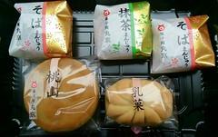 Manju4 (stefania.benzi) Tags: manju milano milan joy lunch details detail dettagli cibo amore dolci sweet takeaway sweets