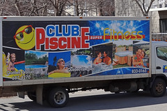 Club Piscine (Jacques Trempe 2,570K hits - Merci-Thanks) Tags: pool club advertising quebec publicity piscine publicite vehicule stefoy