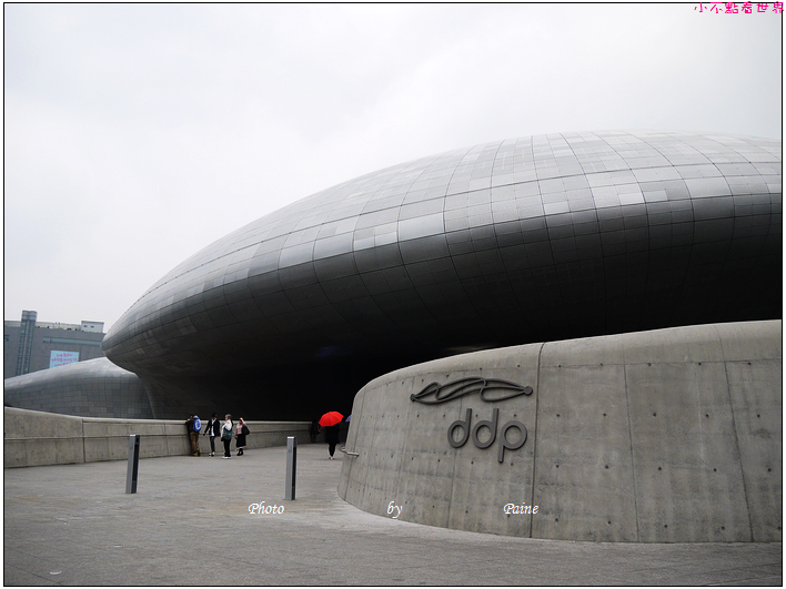 東大門DDP (3).JPG