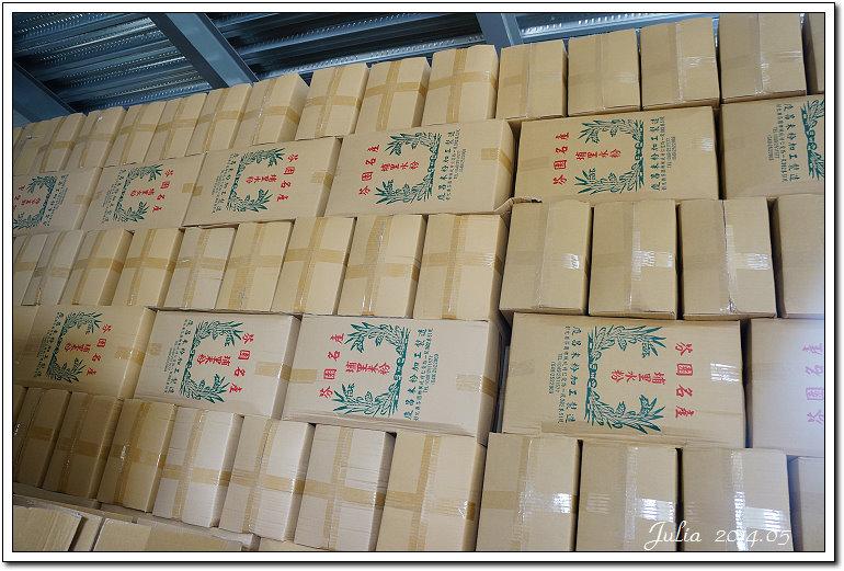 楓坑米粉~ (47)