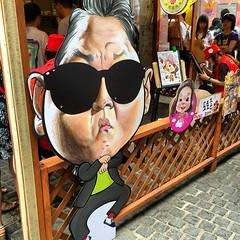 ร้านวาดภาพล้อเลียนเเบบบ้านเรา สไตย์เกาหลี ในห้างหรือพลาซ่าเปิดใหม่เเห่งนี้ ที่อยู่ในถนนสาย Isadong@Korea ครั้งที่ 65