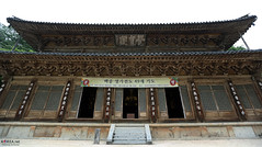 Korea_Korail_Temple_Stay_101 (KOREA.NET - Official page of the Republic of Korea) Tags: korea  templestay korail    koreaculture   hwaeomsatemple