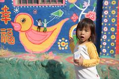 20161231-1026_D810_4842 (3m3m) Tags: 台中 彩虹眷村 壁畫