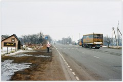 God be with you! (Ігор Кириловський) Tags: depressive march landscape ivanofrankivsk region ukraine inscription banner godbewithyou slr nikon f5 nikkor 50mm f18 afd film kodak colorplus 200 bw uvhaze mrcnano xspro digital nikonf5 50mmf18d
