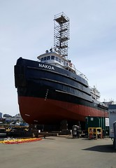 Nakoa at Point Hope (Bill 2.7 Million views) Tags: harbour harbourroad vancouver victoria ship honolulu vessel ferry fastferry tub tugboat catamaran nakoa nokoa empress pointhope pointhopeshipyard refit ggt gallopinggoosetrail railstotrails tug