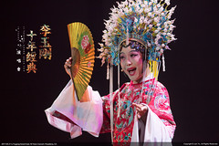 The New Drunken Beauty (Jun Bug) Tags: li yugang pasadena peking opera california civic auditorium convention center 李玉刚 京剧 刚好遇见你 新贵妃醉酒 classical chinese art ballads songs dancing media illusions traditional culture thenewdrunkenbeauty thebellfordreamchasing lotusflower 逐梦令 莲花 grand gala 10 years concert la losangeles liyugang