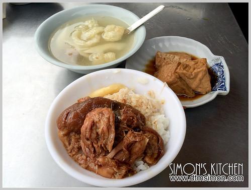 阿彬爌肉飯03
