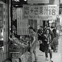 Kowloon, Hong Kong (mmayson) Tags: urban 35mm fuji streetphotography hong kong kowloon xpro1 ilobsterit