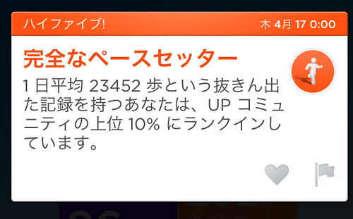 up message 3