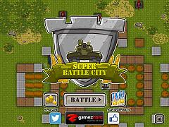 超級坦克大戰(Super Battle City)