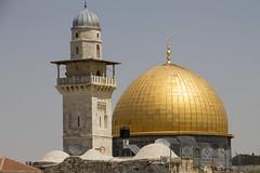 14.5691 (storvandre) Tags: city israel jerusalem oldcity israele storvandre