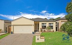 74 Trevor Toms Drive, Acacia Gardens NSW