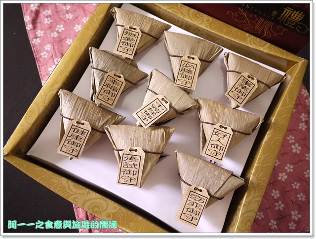 端午節伴手禮粽子鳳梨酥青山工坊image011