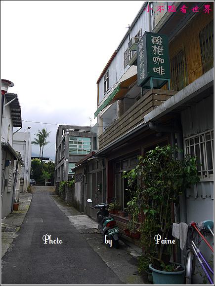 花蓮玉里酸柑咖啡 (1).JPG