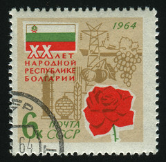 Russia 0372 m (roook76) Tags: old red flower industry floral rose vintage cherry ancient message mail russia flag postoffice retro gas stamp bulgaria card soviet envelope oil letter postal aged petrol gasoline russian grape address postage 1964 ussr postmark philately petroleum benzine