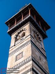 _1297163.jpg (Syria Photo Guide) Tags: city minaret mosque syria damascus    mamluk   ayyubid   damascusgovernorate damascusregion danieldemeter syriaphotoguide  alqasabmosque