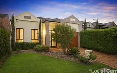 29 Amberlea Street, Glenwood NSW