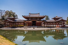宇治 平等院 (鹽味九K) Tags: 平等院 世界文化遺產 鳳凰堂 佛 倒影 寺廟 藍天 temple 信仰 blue