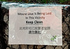 Mouse Glue (cowyeow) Tags: park kowloon odd city mouse mice vermin poison glue mouseglue exterminator vicinity laid kill rats toxic china funny wrong funnychina chinese asia asian 香港 badsign funnysign hongkong funnyhongkong kowloonbay keepclean