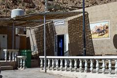 Hammam Ouerka حمام ورقة (habib kaki) Tags: algérie algeria naama ainsefra ainouerka الجزائر النعامة عينالصفراء العينالصفراء عينورقة صحراء sahara
