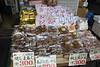 036A0802 (zet11) Tags: tsukiji nippon fish port market japan tokyo japenese