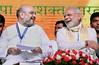 भारतीय जनता पार्टी का विजय रथ, जाने 2014 के बाद भारतीय जनता पार्टी को कौन-कौन से राज्य में जीत हासिल हुई है (hinditodaynewss) Tags: national kozhikode kerala india