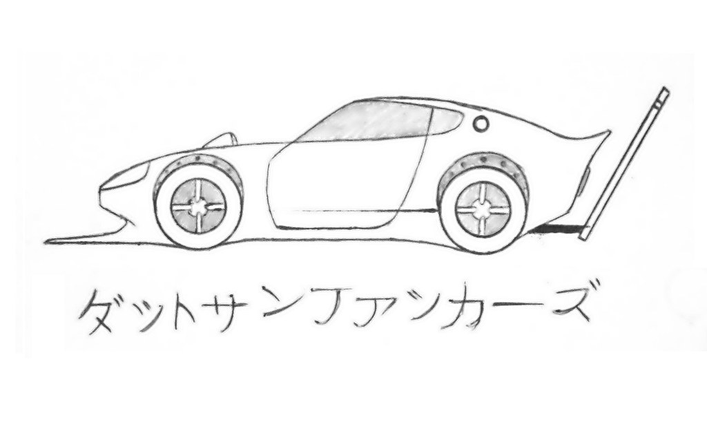 jdm slammed car drawings
