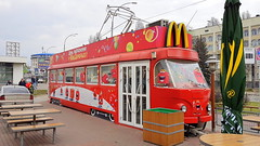 Old Tatra tram as playground at McDonald's in Kiev, Ukraine (Erwin's photo's) Tags: old tatra tram playground mcdonalds kiev ukraine kyiv
