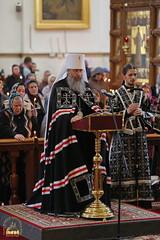 Matins for Holy Friday / Утреня Великой Пятницы (1) 13.04.2017