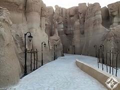 07 (Alhasa-Gis) Tags: جبل القارة