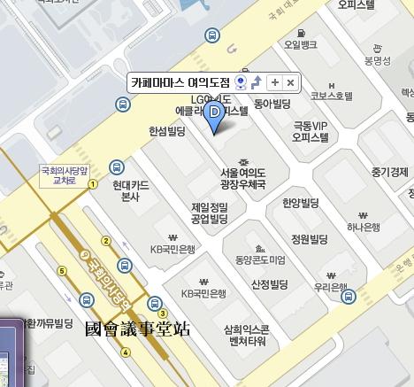 Cafe Mamas 汝矣島站.jpg