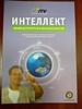 paper38 (brucesflickr) Tags: compound security ukraine mansion catalogs paperwork augmentedreality intellekt yanukovych mezhyhiriya object109