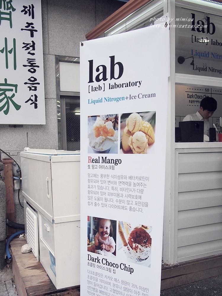 釜山 美食 冰 (3)