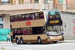 KMB Alexander Dennis Enviro 500 MMC Facelift 12m (ADL bodywork) (kenli54) Tags: kmb alexander dennis adl enviro e500 enviro500 e50d e500mmc mmc facelift trident bus doubledeck doubledecker hongkongbus buses noadv atenu atenu1143 uh5529 288