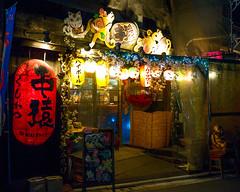 Tokyo50-45 (Diacritical) Tags: japan shibuya tokyo street april22017 leicacameraag leicamtyp240 summiluxm11435asph f24 ¹⁄₃₅₀sec centerweightedaverage